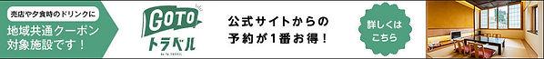 ラポーゼ_03.jpg