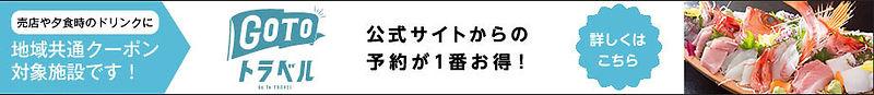 あさひや_03.jpg