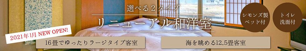 bn_re2021_02.jpg