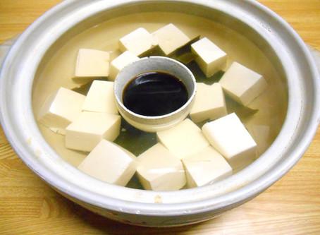 「湯豆腐」で冷えた体を温める