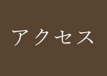 access_logo.png