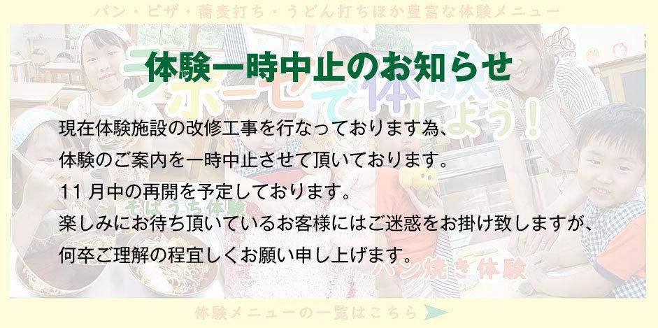 taiken_03.jpg
