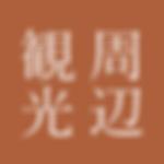 sight_logo.png