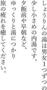 あさひやカンプ_03.jpg