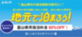 2shukuhaku2_03.jpg