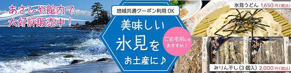 売店_03.jpg