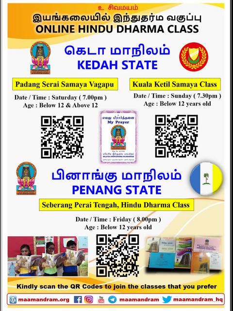 3. Kedah & Penang new.png