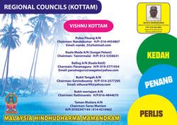 Vishnu Kottam