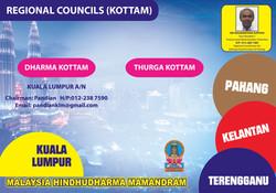 Dharma Kottam & Thurga Kottam