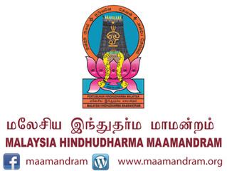Malaysia Hindhu Dharma Maamandram – the Voice of Malaysian Hindus