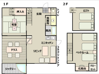 新客室【Dタイプ:デラックス・コネクティング・スイート】の予約受付開始