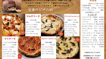 ピザ作り体験!生地をのばして、好きなトッピングして、石窯で焼いてみよう^^/