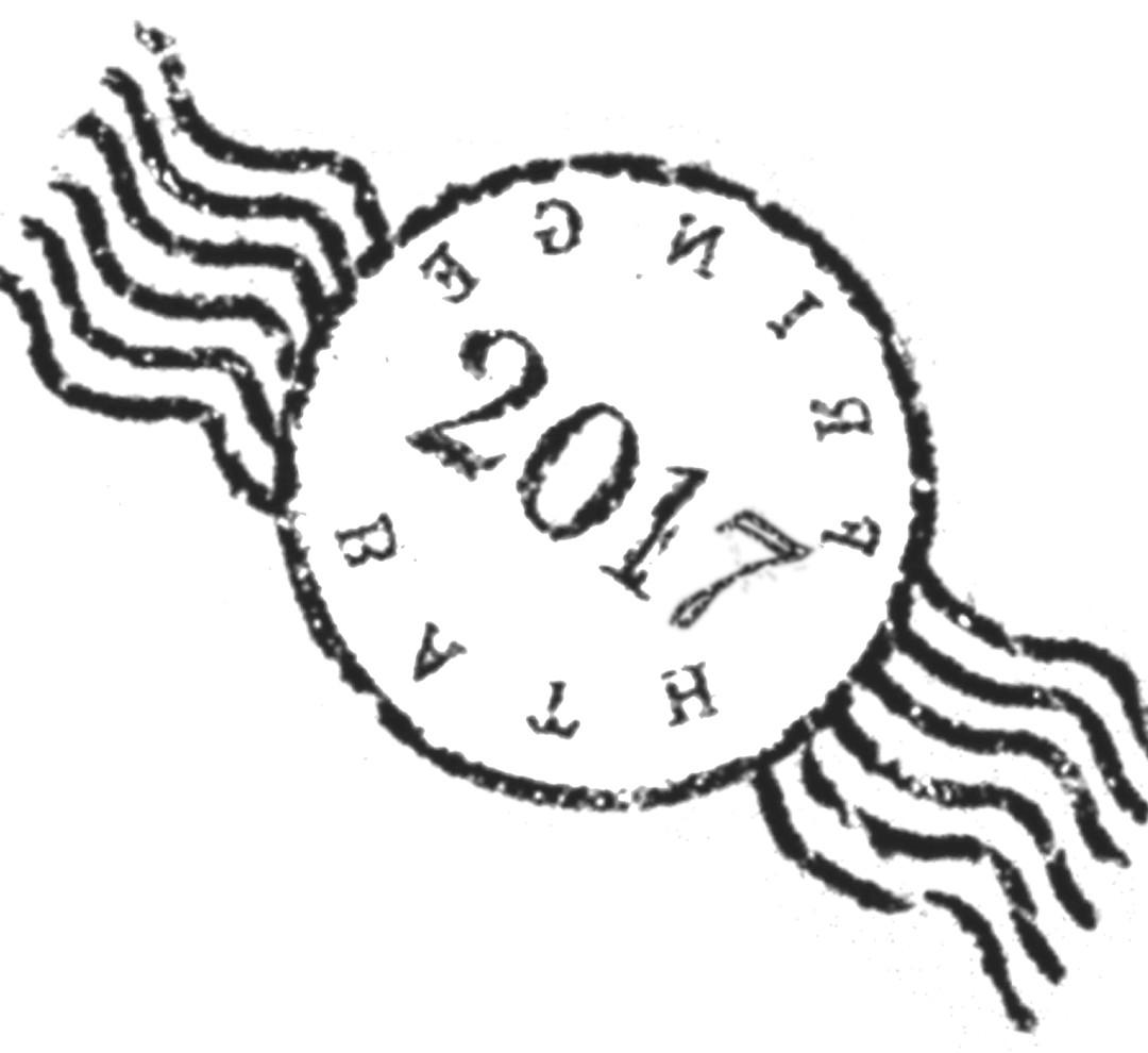 2017 logo 10cm 300 dpi.jpg