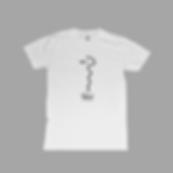Taylor_B-W_White_T-shirt.png