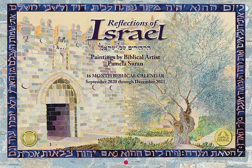 Reflections of Israel Calendar