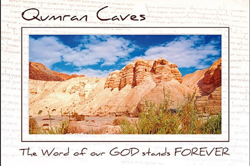 Greeting Card - Qumran Caves