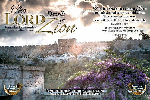 The Lord Dwells in Zion