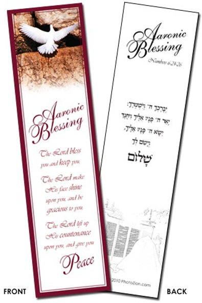 Book Mark - Aaronic Blessing