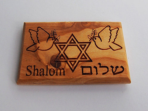 Shalom Olive Wood Magnet