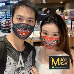 หน้ากากผ้าเซทหนุมานสีดำปากอ้าและหน้ากากผ้าหน้ายักษ์สีแดง