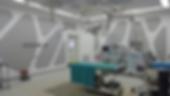 สถานพยาบาล ดีอาร์เค บิวตี้ คลินิค