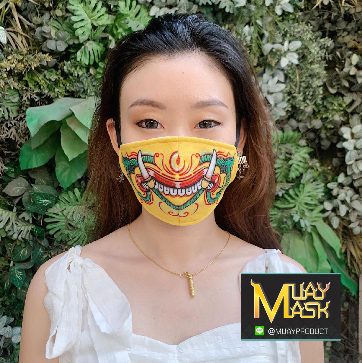 หน้ากากผ้าหน้ายักษ์สีเหลือง