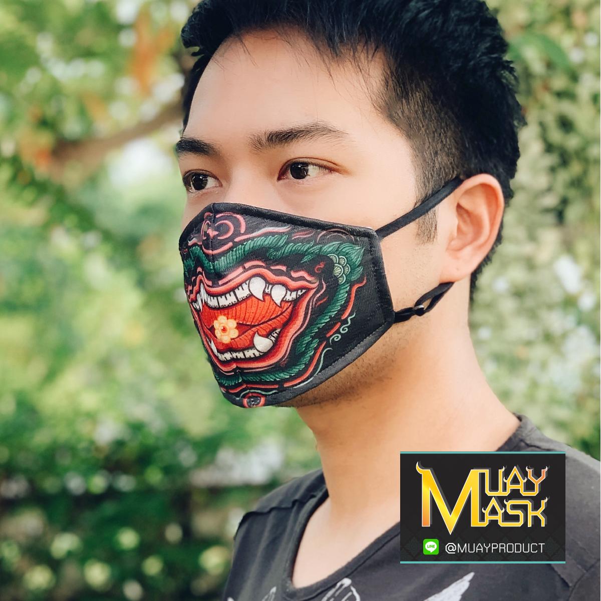 หน้ากากผ้าหนุมานสีดำปากอ้า (แลหาวเสริมโชคภาพบารมี)