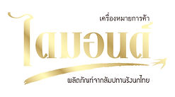 logo_Diamond_BKK-05.jpg