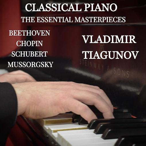 Vladimir Tiagunov album