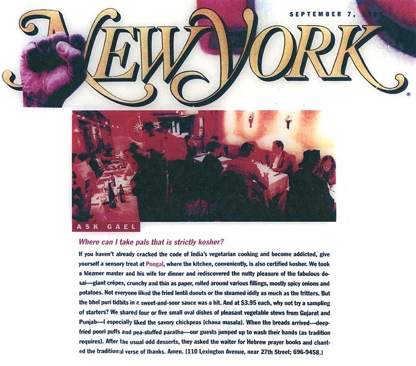 Pongal_NY_Magazine_17x15-page-001_edited