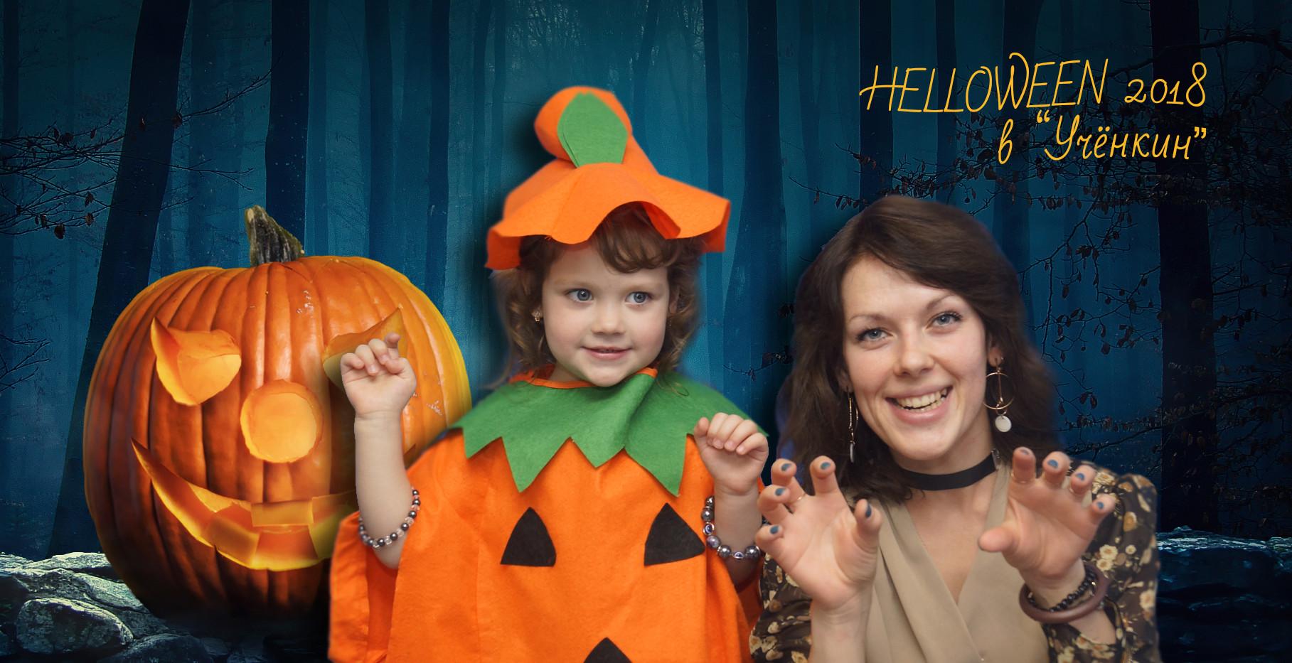 Halloween_Pumpkin_452075-Recovered 10.jp