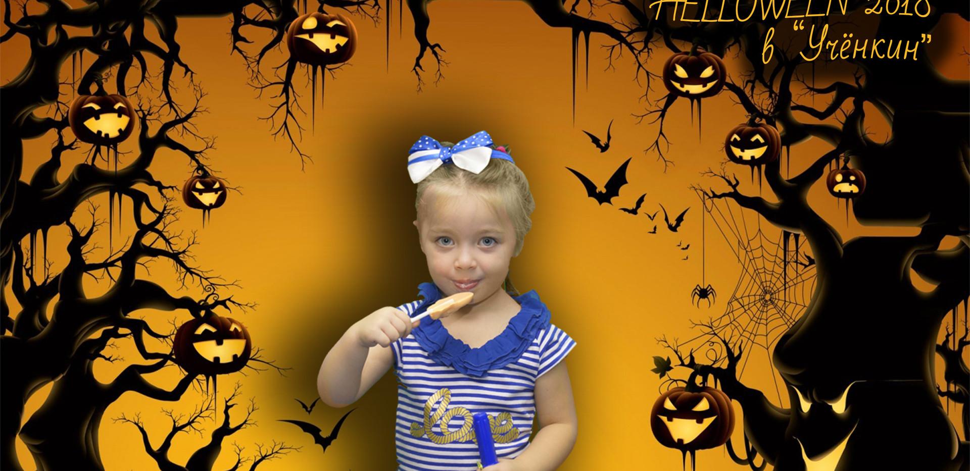 image-43279680-halloween-background-imag