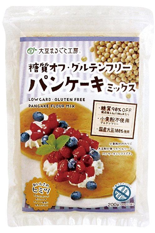 糖質オフ・グルテンフリー パンケーキミックス