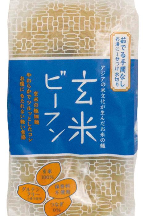 玄米ビーフン