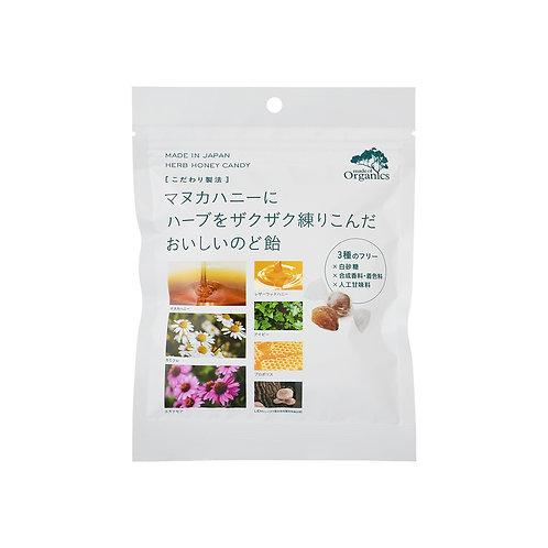 メイド オブ オーガニクス オーガニック マヌカハニー+ハーブキャンディ
