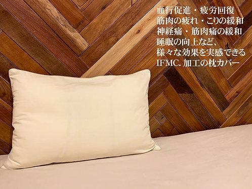【一般医療機器】特許技術IFMC.イフミック加工 枕カバー
