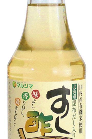 すし酢(国内産有機米酢使用)