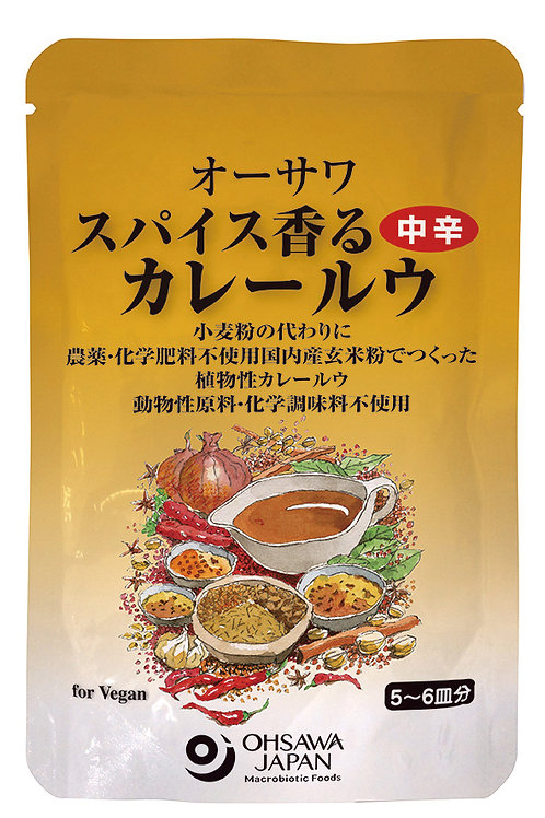 オーサワ スパイス香るカレールウ(中辛)