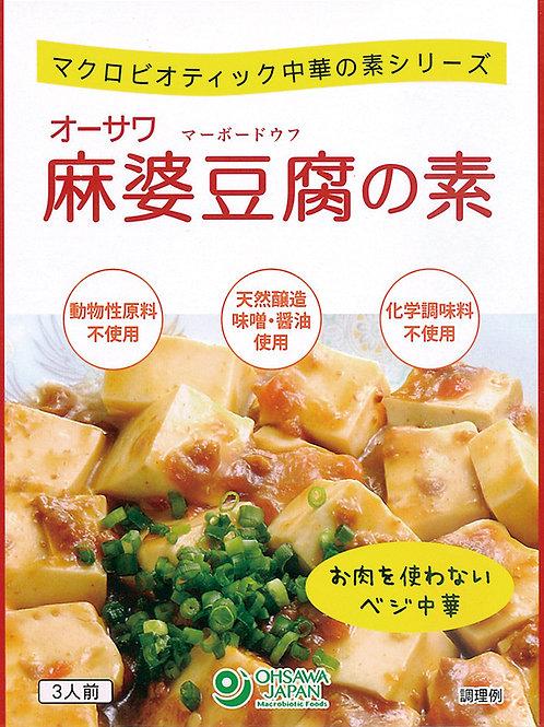 オーサワ麻婆豆腐の素(甘口)
