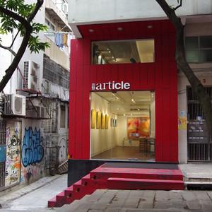 gallery article, central Hongkong