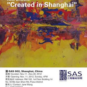 Poster, Solo Exhibition