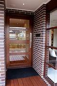 Complete Lintels Building Supplies | Austral Bricks Bowral Blue