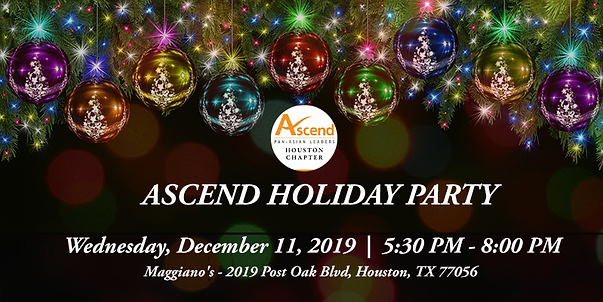 HOU Holiday Party Banner.png