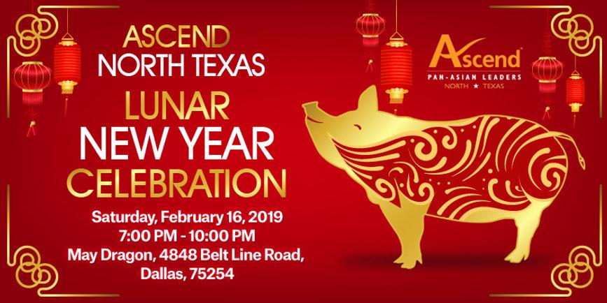 NTX Lunar New Year Banner.jpg