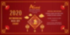 Lunar New Year_Banner V1.jpg