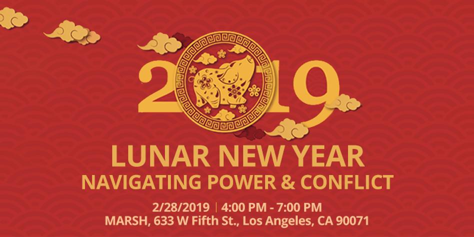 LAM 2019 LNY banner 3.png