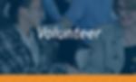Volunteer for Mock Interview banner.png