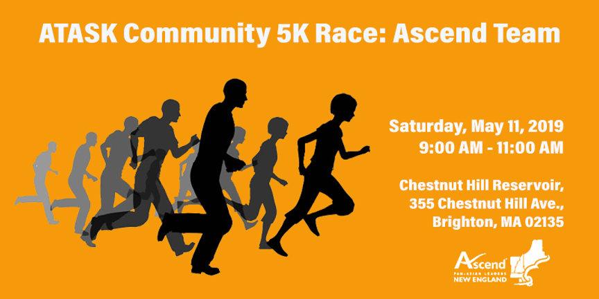 ATASK 5K Run Banner.jpg