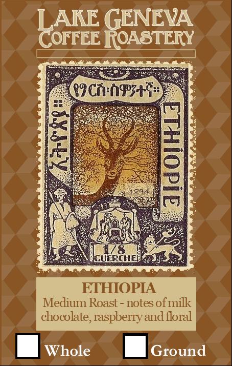 Ethiopian  12 oz