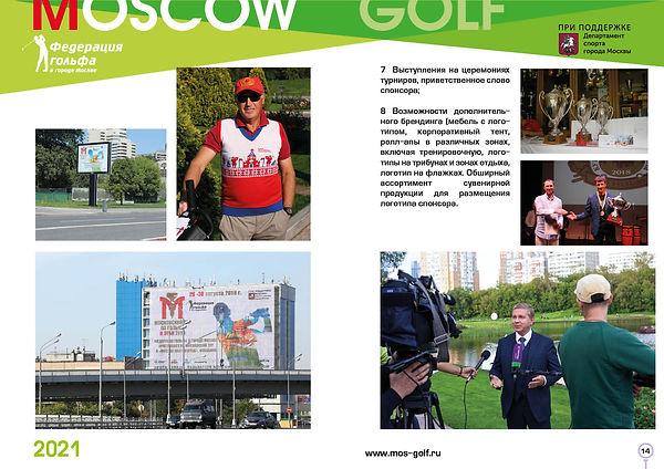 медиа202114.jpg